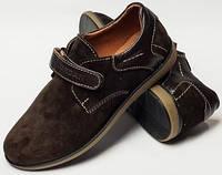 Туфли мальчиковые на липучке, обувь детская от производителя модель ДЖ-3745