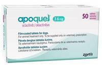 Апоквель (Apoquel) 3,6мг для собак ( 50 таблеток)