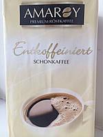 Кофе премиум молотый обжаренный без кофеина AMAROY Германия 500г