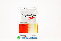 Tropicalgin (Тропикалгин) - альгинатная слепочная масса