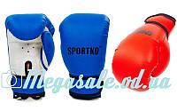 Перчатки боксерские детские на липучке Sportko PD-2, 2 цвета: 4,6,7 унций (кожвинил)