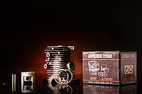 Цилиндр (в сборе) STIHL MS 180 коричневые кольца тёмный ULTRA качество CHROME Nikasil
