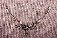 Металлический аксессуар - ожерелье Love - Y86 (100 шт/уп)