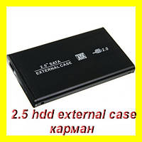 2.5 hdd external case карман !Акция