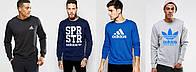 Свитшот мужской Adidas 4 цвета Адидас
