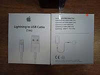 Оригинальный кабель USB Lightning для iPhone 5,5s,6,6s,SE,7