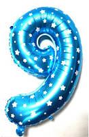 """Фольгированный шар Цифра """"9"""", Голубой, высота 65 см"""