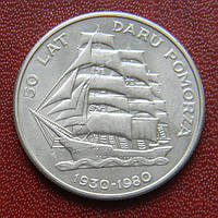 Польша 20 злотых 1980 - Корабль Парусник