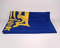 Флаг ОУН (Организация украинских националистов) - (1м*1.5м), фото 1