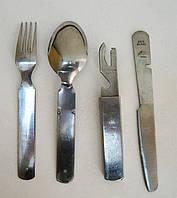 Оригинал. Набор столовый Бундесвер. Клейма. 4 предмета. Оригинал (не реплика).