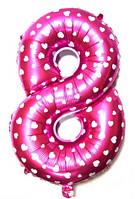"""Фольгированный шар Цифра """"8"""", Розовый, высота 65 см"""
