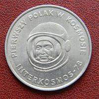 Польша ПНР 20 злотых 1978 г. Интеркосмос