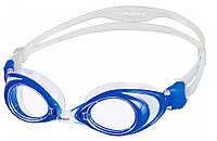 Очки для плавания с диоптриями Head Vision; синие