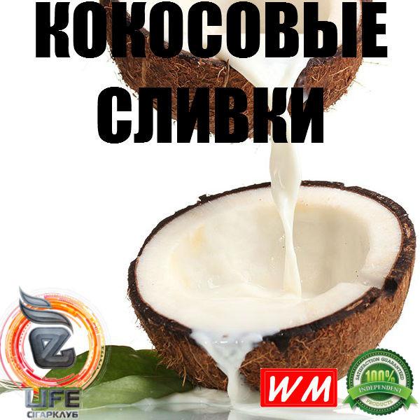 Ароматизатор World Market КОКОСОВЫЕ СЛИВКИ