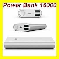 Power Bank Xiaomi 16000!Акция
