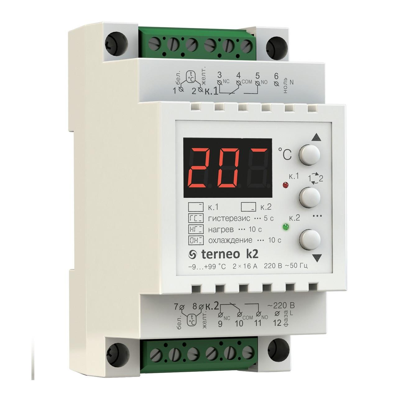 Терморегулятор для тёплого пола на DIN рейку, двухзональный Terneo k2