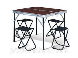 Стол раскладной + 4 стула HXPT-8833 Grilly