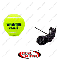 Теннисный мяч на резинке боксерский Fight Ball Wielepu 626 (пневмотренажер, 1шт)