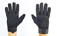 Перчатки тактические Battle Wolf черный