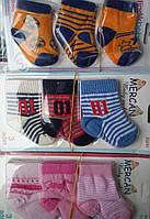 Детские носки, 0-6 мес, 3 шт в упаковке, Турция, оптом, фото 1