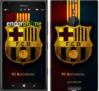 "Чехол на Nokia Lumia 1520 Барселона 1 ""326u-314"""