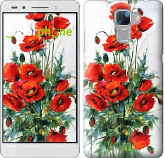 "Чехол на Huawei Honor 7 Маки ""523u-138"""