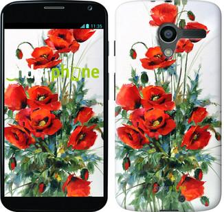 "Чехол на Motorola Moto X Маки ""523u-358"""
