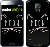 "Чехол на Samsung Galaxy S5 Duos SM G900FD Kitty ""3677c-62"""