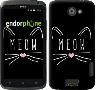 "Чехол на HTC One X Kitty ""3677c-42"""