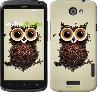 """Чехол на HTC One X Сова из кофе """"777c-42"""""""