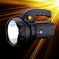 Аккумуляторный фонарь Horoz MARADONA-1 5W