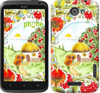 "Чехол на HTC One X Украинская хатка ""1598c-42"""