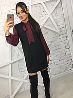 Женское строгое платье с шифоновыми рукавами, 3 цвета