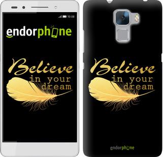 """Чехол на Huawei Honor 7 Верь в свою мечту """"3748u-138"""""""