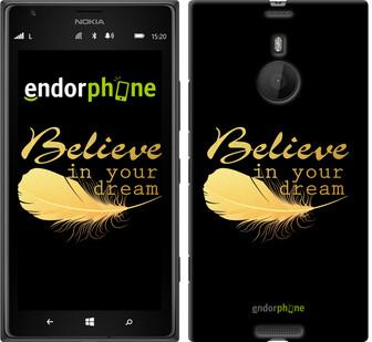"""Чехол на Nokia Lumia 1520 Верь в свою мечту """"3748u-314"""""""