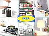 Новая Идея! Выиграй подарок от IKEA!