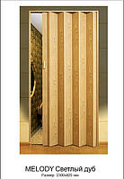 Двери-гармошки Melody Светлый Дуб 2030х820 мм
