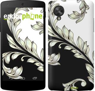 """Чехол на LG Nexus 5 White and black 1 """"2805c-57"""""""