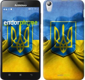 "Чехол на Lenovo P780 Флаг и герб Украины 1 ""375u-305"""