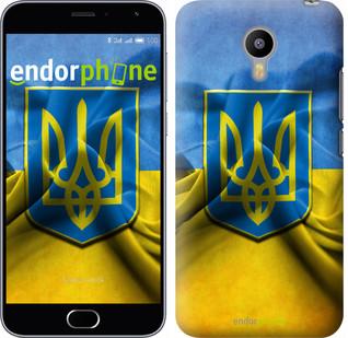 "Чехол на Meizu M2 Флаг и герб Украины 1 ""375c-185"""
