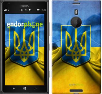 "Чехол на Nokia Lumia 1520 Флаг и герб Украины 1 ""375u-314"""