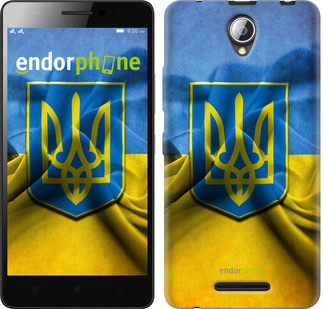 """Чехол на ZTE L110 Флаг и герб Украины 1 """"375u-435"""""""