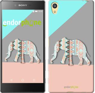 "Чехол на Sony Xperia Z5 Узорчатый слон ""2833u-274"""