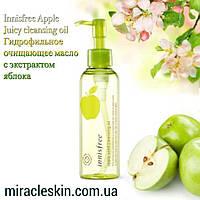 Гидрофильное очищающее масло c экстрактом яблока 150мл Innisfree Apple seed cleansing Oil