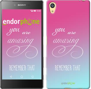 "Чехол на Sony Xperia Z5 Памятка для девушек ""3701u-274"""