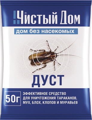 Дуст 50 гр инсектицид от тараканов, блох, клопов, муравьев Чистый дом