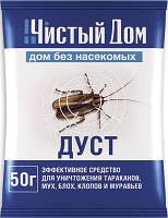 "Дуст 50 гр (инсектицид от тараканов, блох, клопов, муравьев) ТМ ""Чистый дом"""