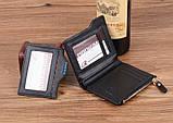 Мужской кошелек Pidengbao Brown с правником, фото 5