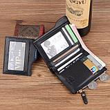 Мужской кошелек Pidengbao Brown с правником, фото 6