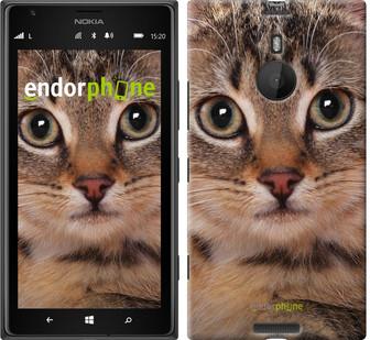 "Чехол на Nokia Lumia 1520 Полосатый котик ""2978u-314"""